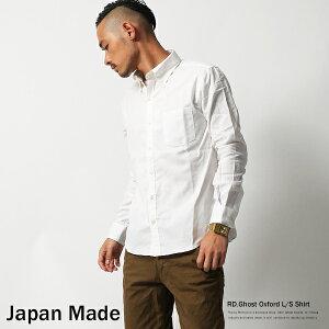 オックスフォード ボタンダウンシャツ カジュアル ビジネス ビジカジ