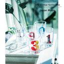 日本製/国産/BOX付き北欧柄ナンバーデザイングラス/コップ/ビアグラス/ギフトボックス/数字/タンブラー◆4296