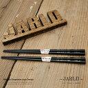 輪島塗 箸 お箸 漆器 日本製 国産 おはし JARLD ジャールド 4616