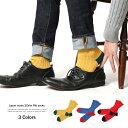 ソックス メンズ 靴下 リブ 無地 クルー丈 バイカラー 日本製 国産 5295