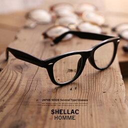 SHELLAC HOMME シェラックオム 伊達メガネ メンズ 黒 uvカット ウェリントン ボストン型 眼鏡 黒縁 べっ甲 6112