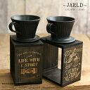 陶器製コーヒードリッパー 笠間焼 スタンドセット ブラック 木製 ウッドスタンド 日本製 JARLD ジャールド 163-6448 6271