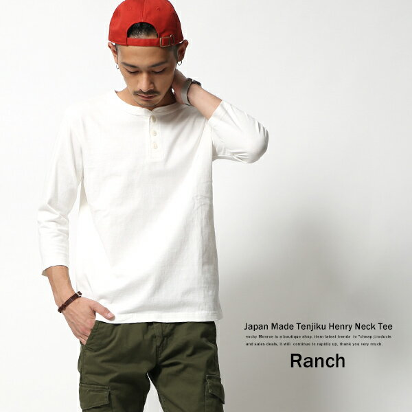 Tシャツ メンズ 無地 日本製 国産 七分袖 シンプル 天竺編み 丸胴 ヘンリーネック カットソー Ranch.daily wear products RDW-006 6337【Sサイズ】