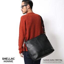 SHELLAC HOMME シェラックオム レザーバッグ メンズ トートバッグ 3WAY 鞄 ショルダーバッグ 合成皮革 人工皮革 HB001M0816-04A 6495