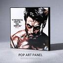 アートパネル Wolverine ウルヴァリン X-MEN ヒュー ジャックマン Hugh Jackman マーベル Marvel インテリア ポスター 壁掛け グラフィック 6841