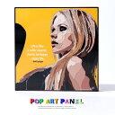 アートパネル Avril Lavigne アヴリル・ラヴィーン インテリア ポスター 壁掛け グラフィック 6859