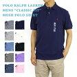 """Ralph Lauren Men's """"CLASSIC FIT"""" Mesh Polo US ポロ ラルフローレン クラシックフィット ポロシャツ 売れ筋 (UPS)"""