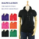 "Ralph Lauren Lady's ""SKINNY FIT"" BIG PONY Solid Color Mesh Polo Shirts USラルフローレン..."