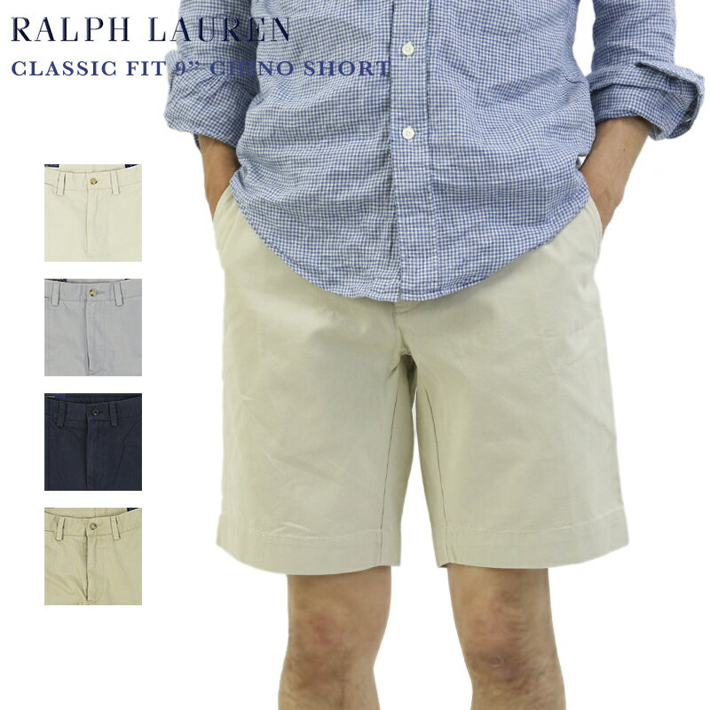 Ralph Lauren Men's CLASSIC FIT 9
