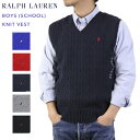 (SCHOOL) Ralph Lauren Boy's Cotton V-neck Sweater Vest ラルフローレン ボーイズ ニットベスト(UPS)
