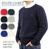 (SCHOOL) Ralph Lauren Boy's Cotton Crew Sweater ラルフローレン ボーイズ クルーネックセーター