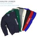 (TODDLER) Ralph Lauren Boy's(5-7) Cotton Crew Sweater ラルフローレン ボーイズ クルーネックセーター