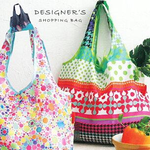 デザイナーズエコショッピングバッグ トートバッグ 手提げ袋 マザーズ