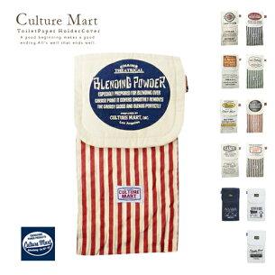 CultureMart カルチャーマート トイレットペーパー ホルダー キャンバス ウォシュ