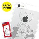 メール便送料無料 ディズニーiPhone5c、5s 5ケース...