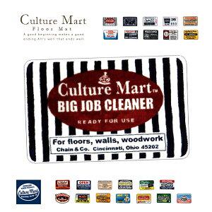 CultureMart カルチャーマート ウォシュレット トイレットペーパー