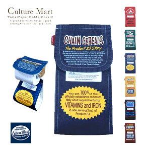 CultureMart カルチャーマート トイレットペーパー ホルダー キャンバス