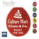 CultureMart カルチャーマート ノーマル トイレット ウォシュレット