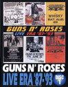【取寄品】バンドスコア ガンズ・アンド・ローゼズ/ライヴ・エラ '87-'93 Disc1【楽譜】【送料無料】【smtb-u】