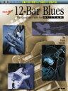 ブルース・ギター/12バー・ブルース CD付【楽譜】【送料無料】【smtb-u】[音符クリッププレゼント]