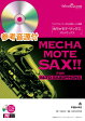 めちゃモテ・サックス〜アルトサックス〜 糸/中島みゆき 参考音源CD付【楽譜】