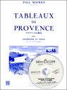 【取寄品】輸入Tableaux de Provence (pour Saxophone et Piano)/プロヴァンスの風景(A.Sax.ソロ)CD付【楽譜】【送料無料】【smtb-u】 音符クリッププレゼント