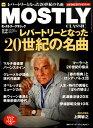 【取寄品】【取寄せの場合納期2~3週間】THE MOSTLY CLASSIC 2016年12月号