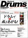 リズム&ドラム・マガジン 2017年6月号