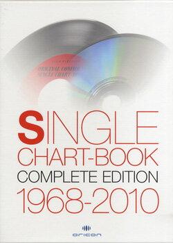 【取寄品】SINGLE CHART-BOOK COMPLETE EDITION 1968-2010【送料無料】【smtb-u】