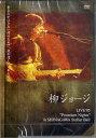 【取寄品】DVD266 柳ジョージ追悼盤 『LIVE'05〜Premium Nights』【メール便不可商品】【送料無料】【smtb-u】[音符クリッププレゼント]