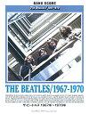 バンドスコア ザ・ビートルズ 1967年~1970年【楽譜】【メール便を選択の場合送料無料】