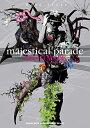 バンドスコア ナイトメア/majestical parade【楽譜】【メール便を選択の場合送料無料】