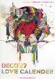 バンドスコア DECO*27「ラブカレンダー」【楽譜】【送料無料】【smtb-u】