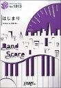 【取寄品】BP1813バンドスコアピース はじまり /BLUE ENCOUNT【楽譜】