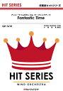 QH1610 Fantastic Time/Hey! Say! JUMP【楽譜】【送料無料】【smtb-u】[音符クリッププレゼント]