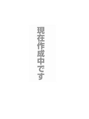 【取寄品】FOP280 輸入 雅の鐘【ジョン・ウ...の商品画像