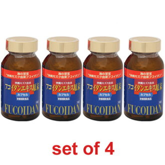 Fucoidan Extract Bulk Powder Capsules (set of 4)