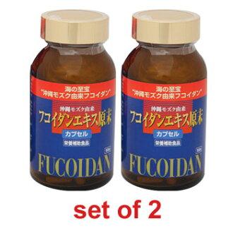 Fucoidan Extract Bulk Powder Capsules (set of 2)