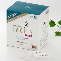 "Lactic-Acid Bacteria Generated Extract ""LACTIS"""