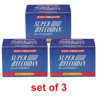 Super Fucoidan (set of 3)