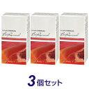 核酸 Be Revived(ビーリバイブド)【3個セット】核酸Cゴールド サケ白子加工食品