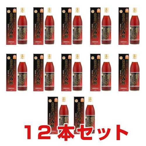 【送料無料】琉球王朝もろみ酢(900ml)[12本セット]