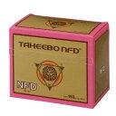 Taheebo02