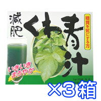 Fertilizer hoe green juice (2 g × 60 packages) × 3 box