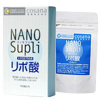Nanosupplement α lipoic acid (120)