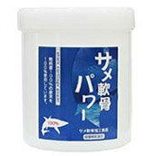 Chondroitin galore! Shark cartilage power powder (500 g)