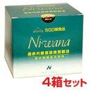 【送料無料】SOD様食品「ニワナ」 4箱