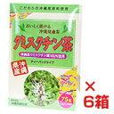 クミスクチン茶【6箱】【送料無料(※北海道・沖縄は除く)】