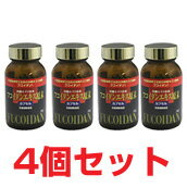 Fucoidan extract active ingredients capsules (set of 4)