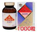 【送料無料】マインドエース(水溶性キトサン)1000粒